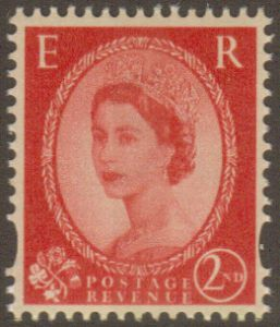 SG2258 2nd Class Centre Band Decimal Wilding Stamp